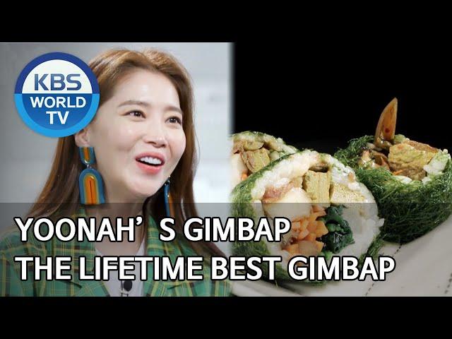 Yoonah's Gimbap, the lifetime best Gimbap [Stars' Top Recipe at Fun-Staurant/ENG/2020.05.12]
