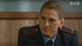 актер Александр Жуковин. Сериал Команда