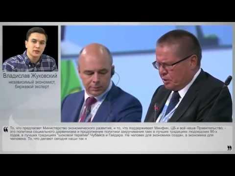 Владислав Жуковский НАБИУЛИНА предлагает деградировать .НОВОЕ