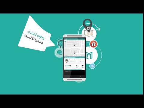 Video of Mondo Ride – Your local taxi