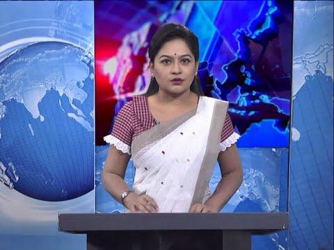 09 PM News || রাত ৯টার সংবাদ || 21 October 2020 || ETV News