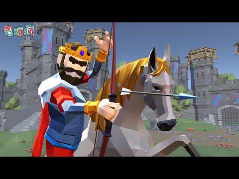 和朋友來場騎馬打仗吧
