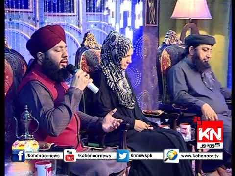 Dil sonay nal la betha wa Sagheer Ahmad naqshbandi
