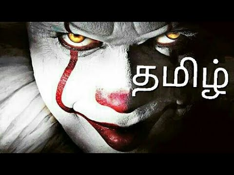 It intro seen in Tamil by AK movie clips