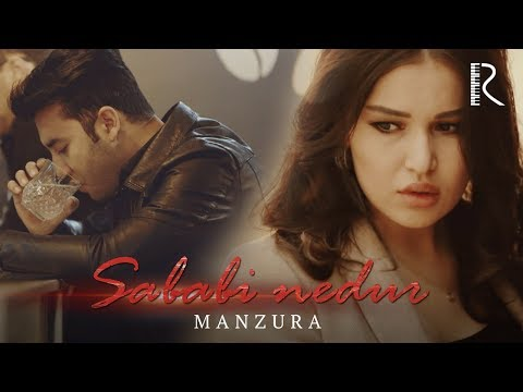 Manzura - Sababi nedur | Манзура - Сабаби недур