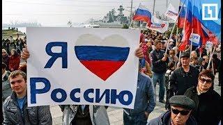 Россия объединяет! Концерт в Лужниках LIVE