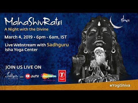 Shivterash - Shivaratri Dates, Schedule and Timing 2019