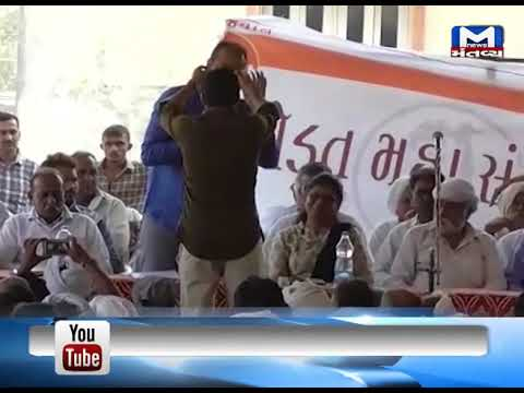Amreli: 'Khedut Maha Sammelan' organized at Khamba Marketing Yard | Mantavya News