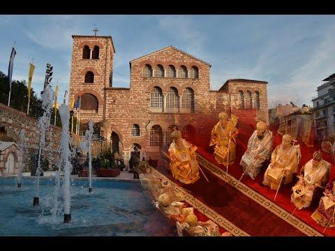 Sărbătoarea Sfântului Dimitrie la Tesalonic – 26.10.2014