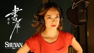 Shuyan Saga | Kristin Kreuk is the voice of Shuyan