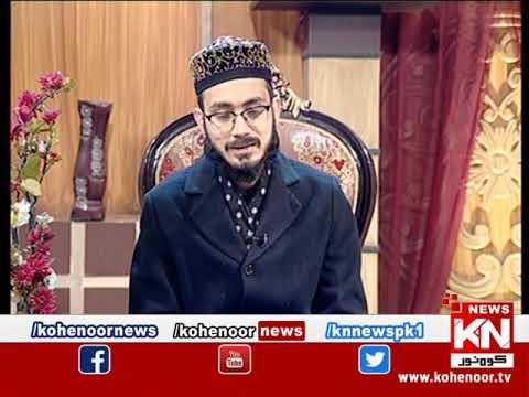 istakhara 21 December 2019 | Kohenoor News Pakistan