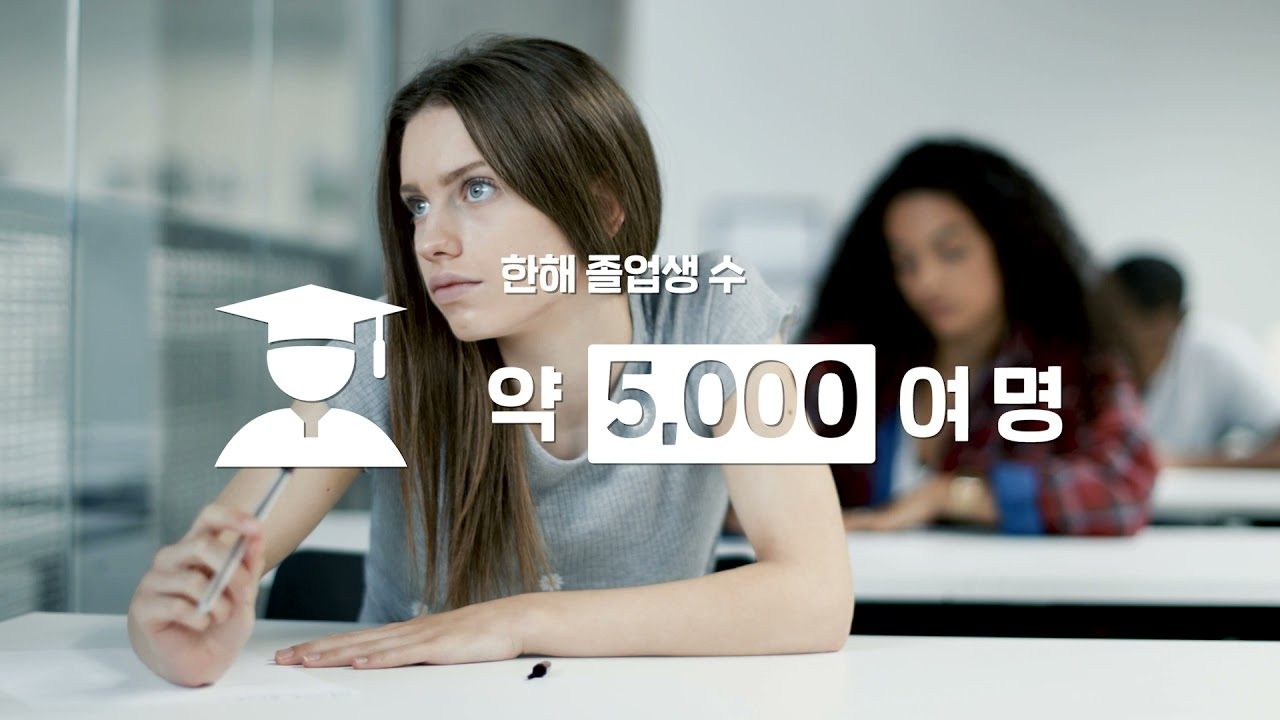 KOSID 부울경회 홍보영상