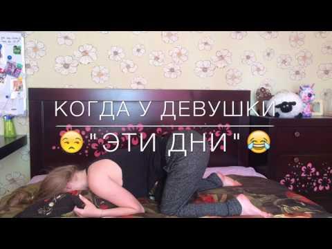Конский возбудитель купить иркутск