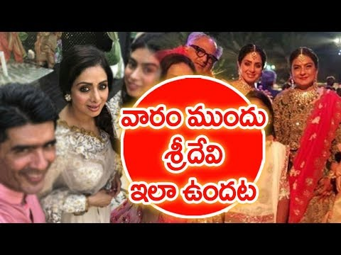 What Happened In That One Week Before Actress Sridevi Death