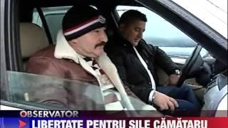 Sile Camataru eliberat pentru buna purtare 19 DECEMBRIE 2011