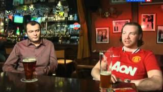 Болельщик Манчестер Юнайтед против Манчесте Сити