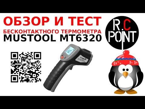 Mustool MT6320 обзор + Mustool MT6320 тест!