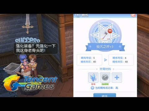 Ragnarok Mobile By Tencent : Second Test - Carft Equipment