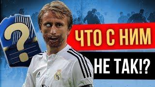 Самый спорный TOTY FIFA 18