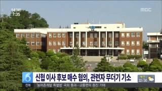 2015년 07월 14일 방송 전체 영상