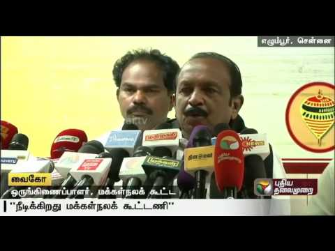 Peoples-Welfare-front-continues-for-the-local-body-elections-says-Vaiko