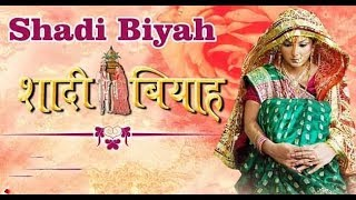Baba baba pukari le बाबा बाबा पुकारी ले Bhojpuri Shadi song सुपरहिट विवाह गीत Sharda sinha - Download this Video in MP3, M4A, WEBM, MP4, 3GP