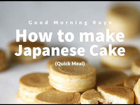 Video How to make Japanese Cake (Quick Meal)