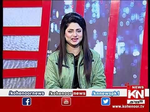 Kohenoor@9 31 December 2019 | Kohenoor News Pakistan