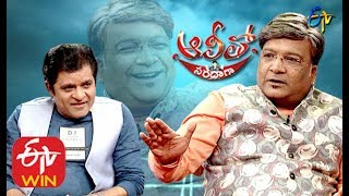 Alitho Saradaga | 30th March 2020  | Kona Venkat (Writer) | ETV Telugu