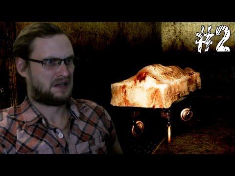 Silent Hill: Alchemilla Прохождение ► НАЧАЛОСЬ ► #2