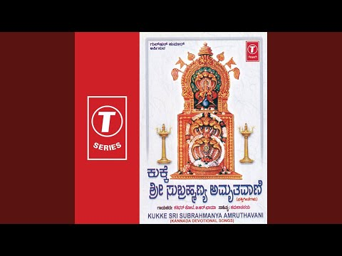 Kukke Kshetradi Neleshiha Swami