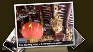 preview picture of video 'Thian Hock Keng Temple - Singapore, Singapore'