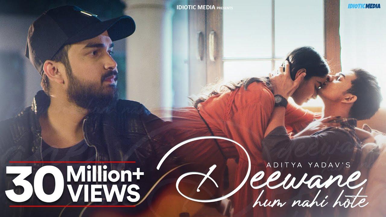 Deewane Hum Nahi Hote | Ajaz Ahmed | Shyrinn Anicka | Latest Hindi Sad Songs 2021 - Ajaz Ahmed Lyrics in hindi