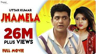 Jhamela - Full Movie   Uttar Kumar, Sonal Khatri   New