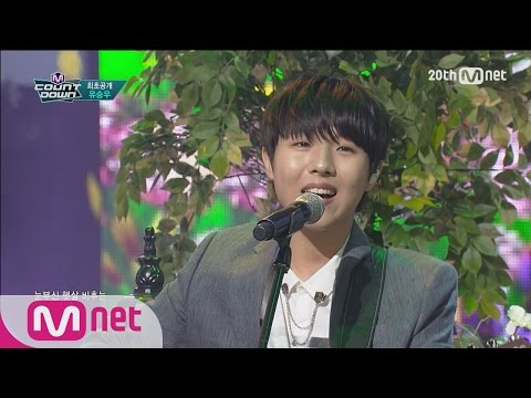 YU SEUNGWOO(유승우) - You are beautiful(예뻐서) Comeback Stage M COUNTDOWN 150730 EP.435