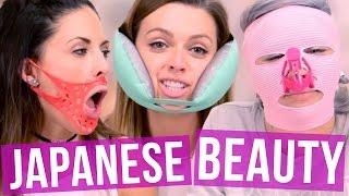 9 Japanese Beauty Products (Beauty Break)