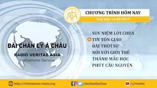 CHƯƠNG TRÌNH PHÁT THANH, THỨ BẢY 14092019