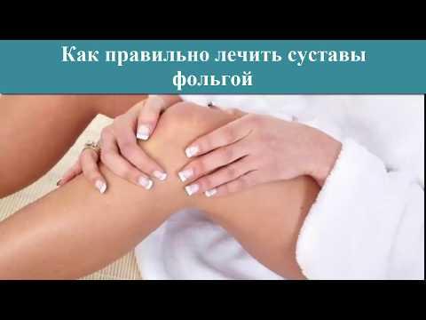 Боль в суставах левой руки причины и лечение