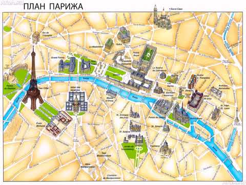 карта парижа с достопримечательностями