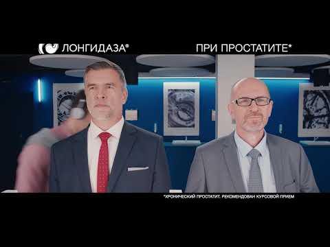 Простатиты у мужчин лечение массаж видео юрий павлович