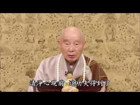 Phẩm 6, Kinh vô Lượng Thọ - Tập 3 - Giảng Tại Đài Loan - 2015