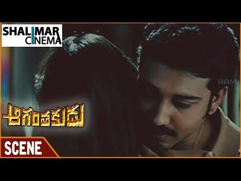 Aganthakudu movie    Siva Balaji, Madhu Shalini Love Scene    Siva Balaji, Madhu Shalini,