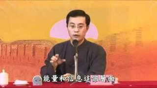 彭鑫中医博士讲: 手淫、邪淫对身体的损伤  (有字幕)