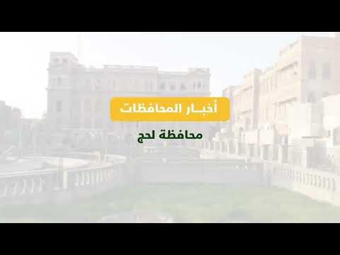 فيديو: الحصاد الأسبوعي لوزارة التربية والتعليم . الأسبوع الثالث من مارس ٢٠٢١