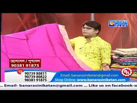 BANARASI NIKETAN CTVN Programme on March 29, 2019 at 4:30 PM