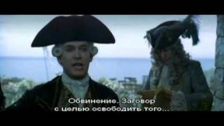 Пираты Карибского Моря, Смешные дубли: 2 часть