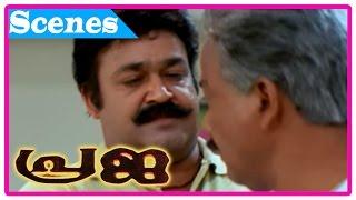 Praja Malayalam Movie   Scenes   Mohanlal beats N F Varghese   Manoj K Jayan   Cochin Haneefa