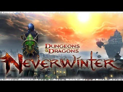 Внезапно Neverwinter online Рейнджер Дроу   Вспомнить всё