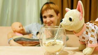 Видео про куклу Baby Born и собачку ChiChi Love. Как МАМА. Готовим йогурт