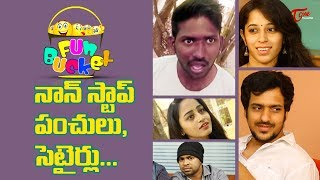 BEST OF FUN BUCKET | Funny Compilation Vol 4 | Try Not to Laugh | TeluguOne